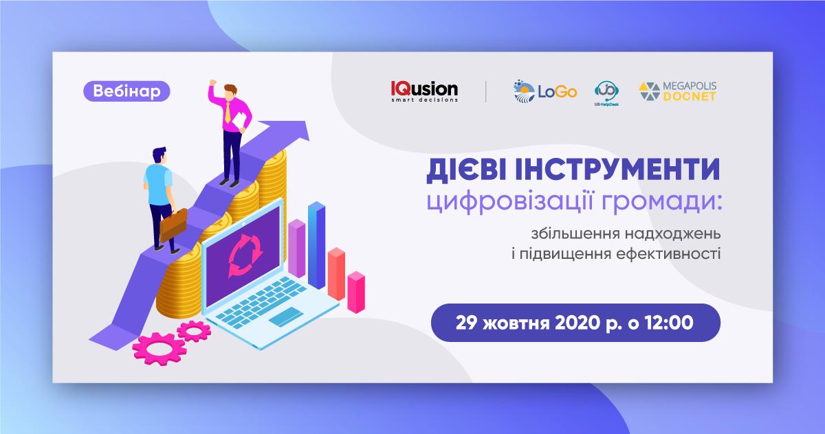 webinar-29-10-2020-2